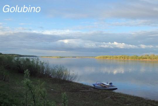 Anna in Russia: Golubino