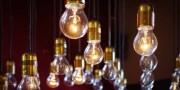 Nuevas Ideas ¿Cómo tener nuevas ideas? - Consejos emprendedores