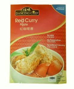 Thai Red Curry Paste buy in Pakistan