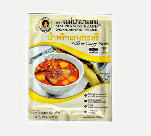 Buy Thai Yellow Curry Online in Pakistan