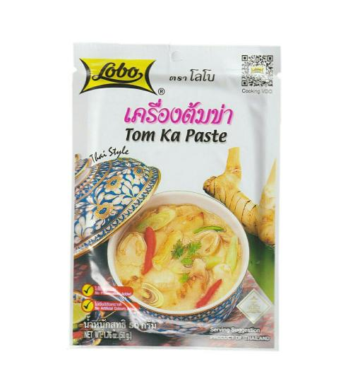 Thai Tom Ka Paste in Pakistan