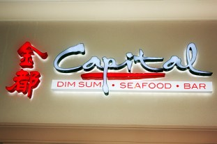 Capital Seafood Irvine Spectrum
