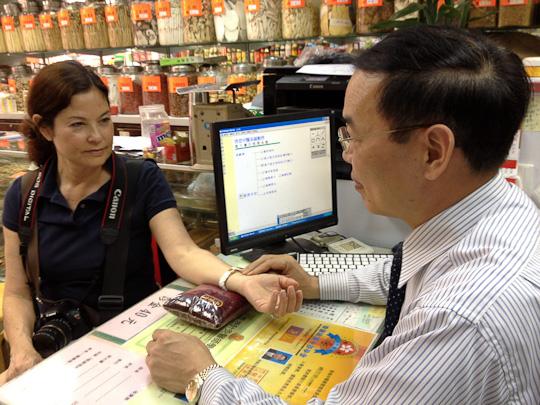 Chinese herbalist in Hong Kong