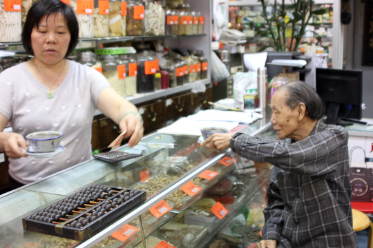 Hong Kong Herbal Shop