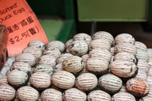 Pidan, preserved egg, thousand year egg, hundred year egg