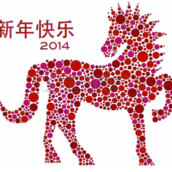Chinese New Year 2014 – Year of the Horse