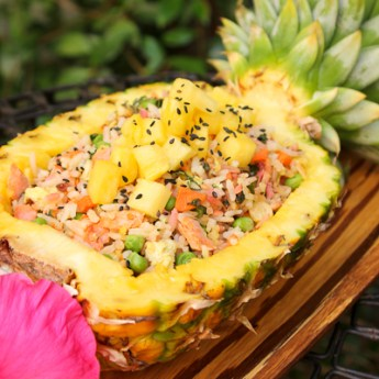 Endless Summer: Pineapple Fried Rice