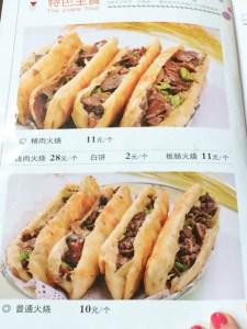 Donkey Meat sandwich in Beijing   ShesCookin.com