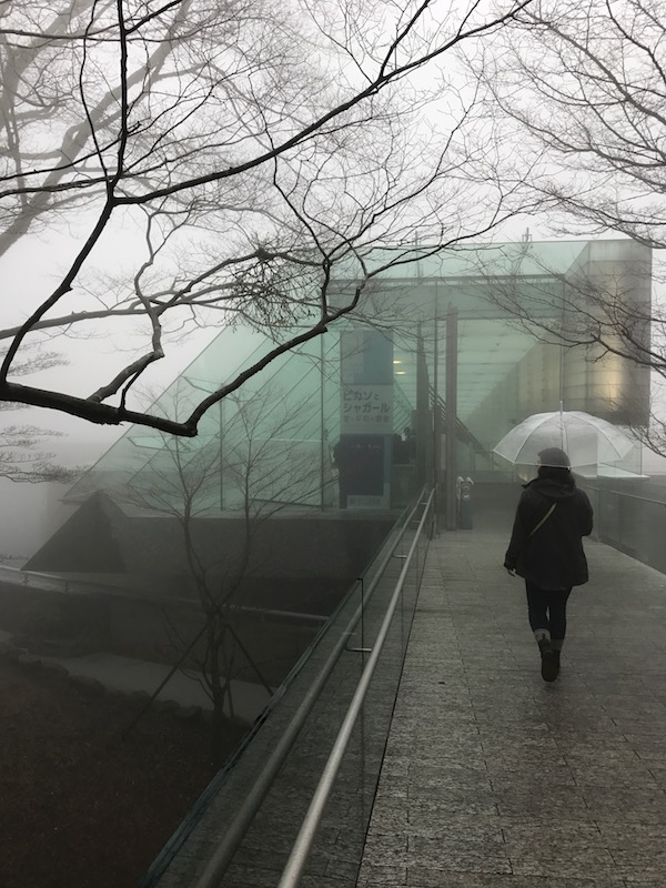 POLA MUSEUM - Hakone, Japan | ShesCookin.com