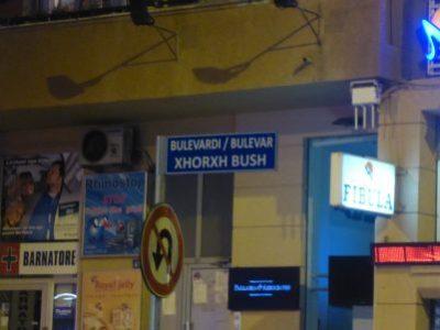 George Bush Boulevard, Prishtina