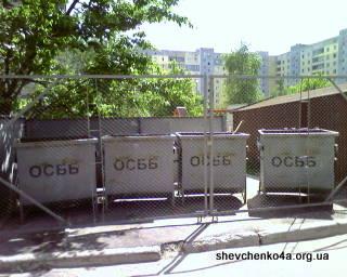 Вывоз мусора ОСББ