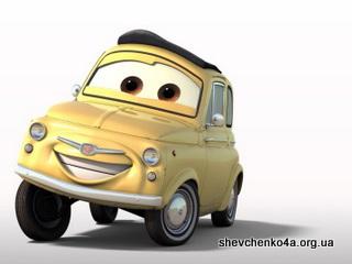 Поиск автомобиля Бровары