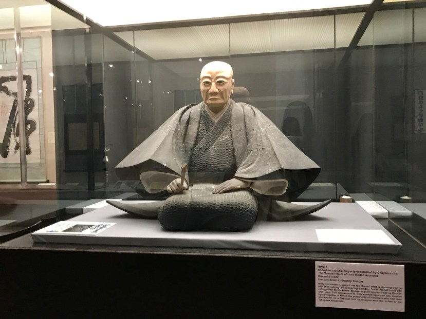 Okayama Museums