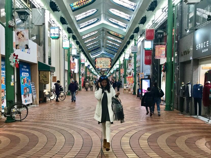 Okayama Shopping Street