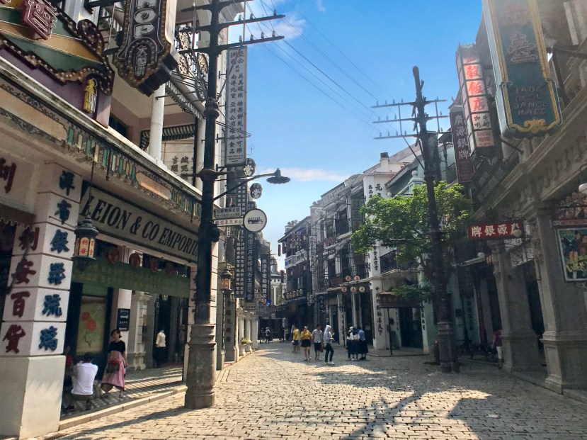 Movie Town Haikou