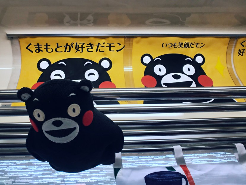 Kumamon Train