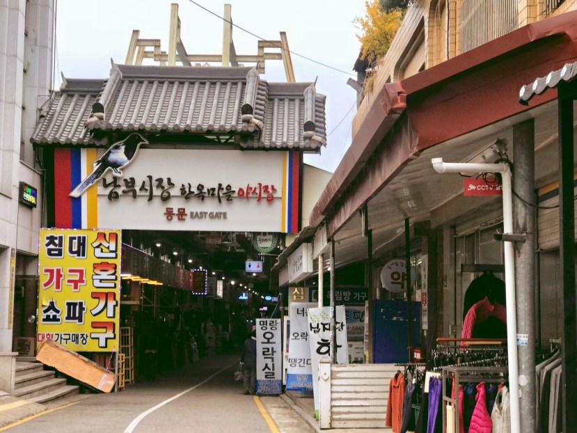 Nambu Market