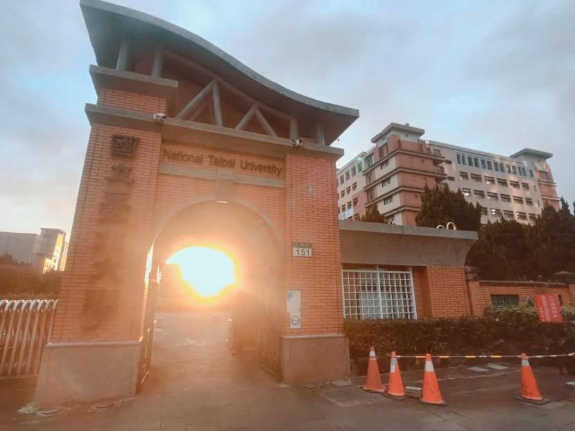 Taipei University