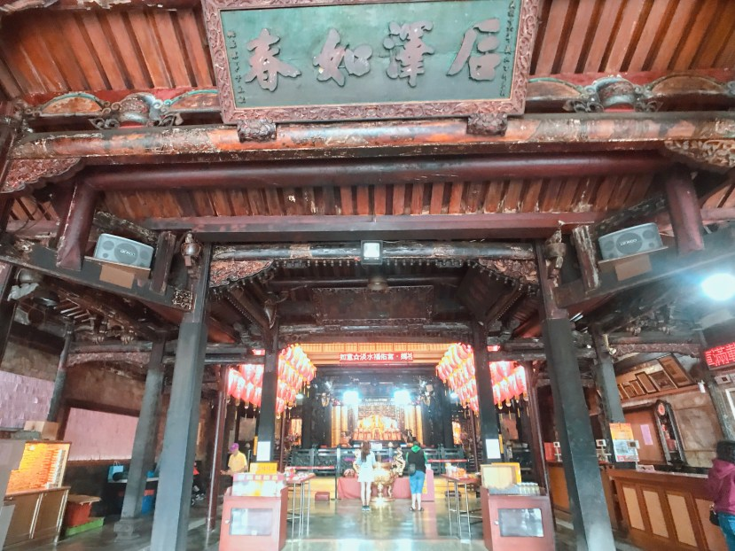 Fuyou Temple