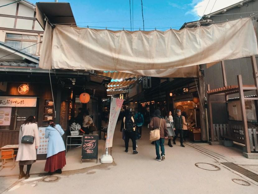 Omotesandō Shōtengai