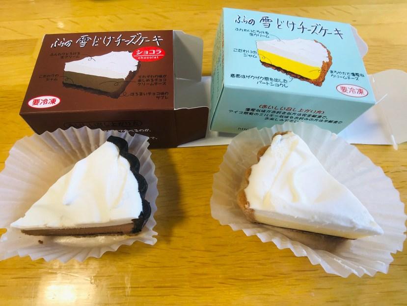 Furano Yukidoke Cheesecake