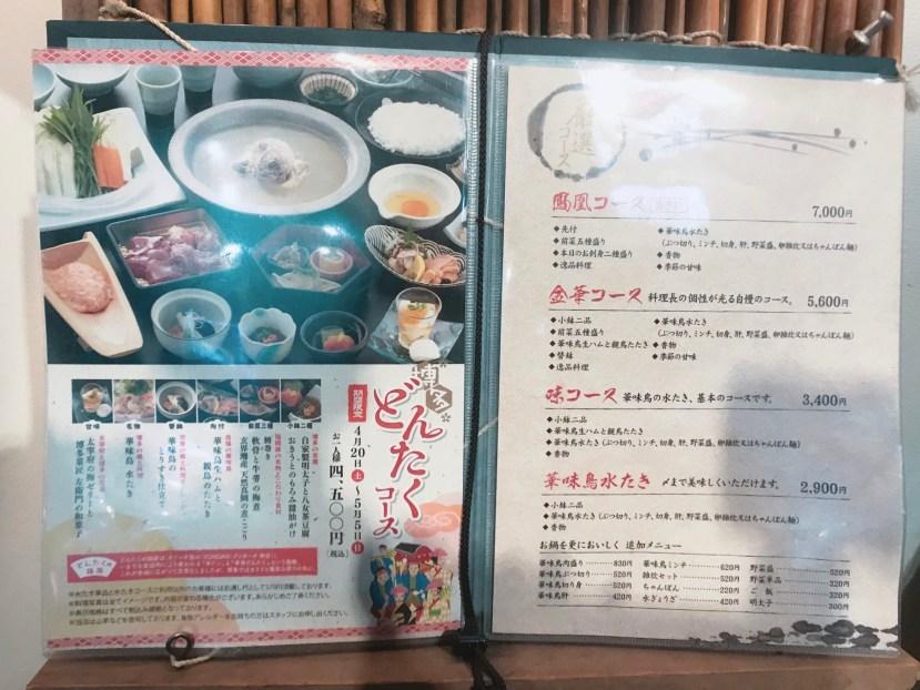 Hana Midori Restaurant