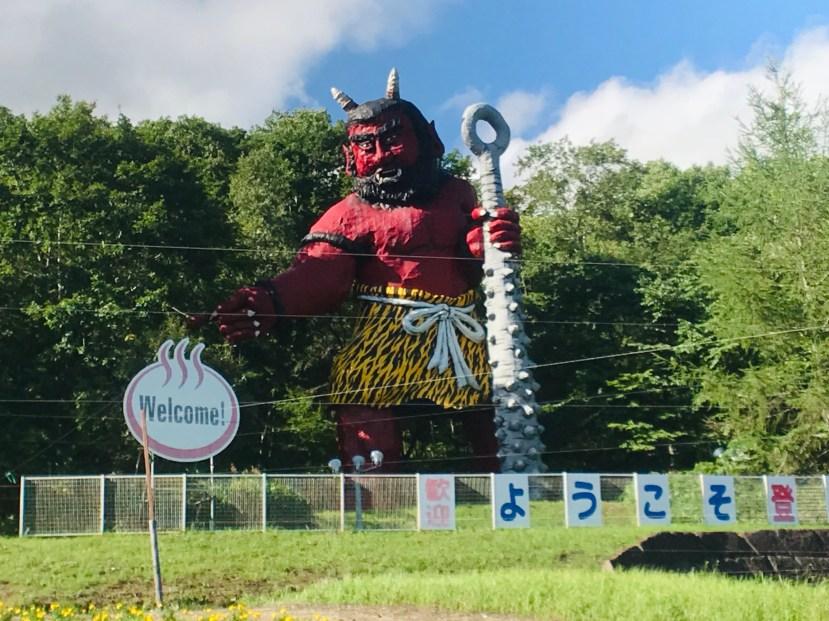 Noboribetsu Demon Statue