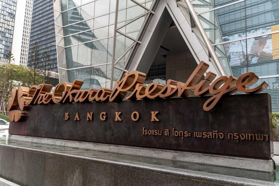 The entrance of the Okura Prestige Bangkok