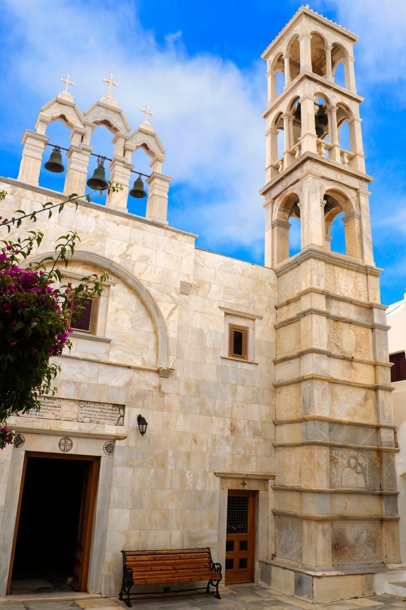 Panagia Tourliani Monastery in Ano Mera, Mykonos