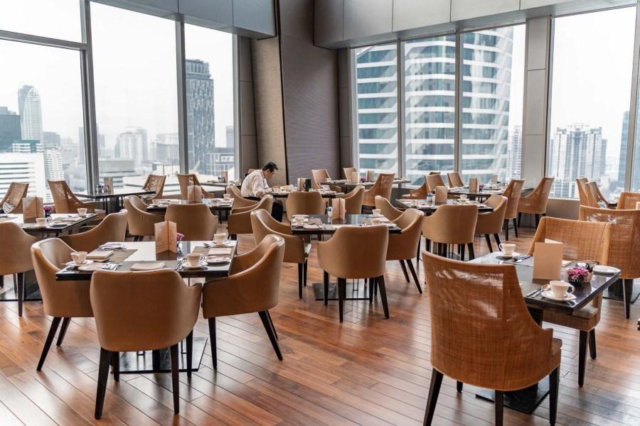 Up & Above Bar in The Okura Prestige Bangkok