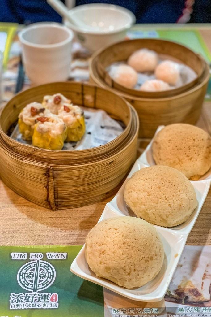 Dumplings at Tim Ho Wan in Hong Kong