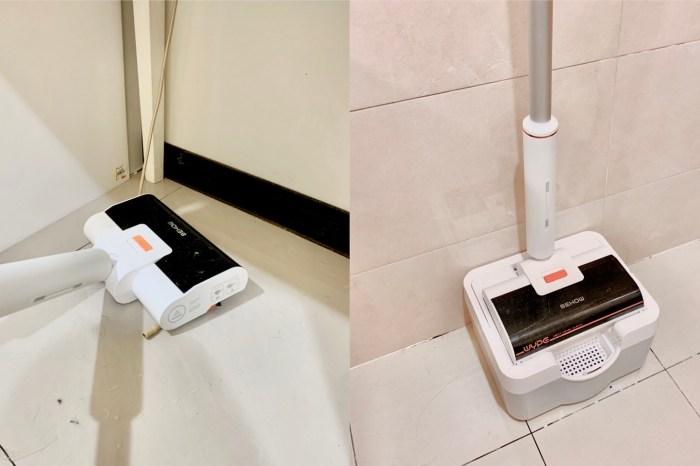 打掃神器小塵掰評價如何?超真實心得大公開,小塵掰有缺點嗎?可以取代吸塵器和拖把嗎?小塵掰好用嗎?