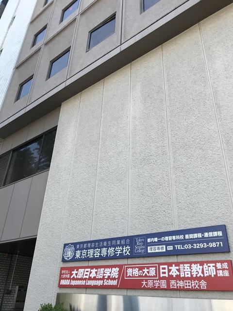 東京しぇーぶ 東京しゃんぷー