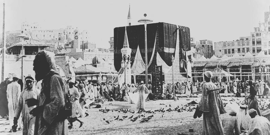 Старая фотография Каабы, Мекка, 7 сентября 1957