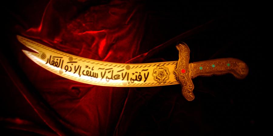 10 хадисов о313 шиитах армии Имама Махди сименами некоторых из них