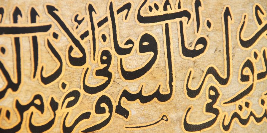 Хадисыотом, что Посланник Аллаха мог читать иписать на всех языках