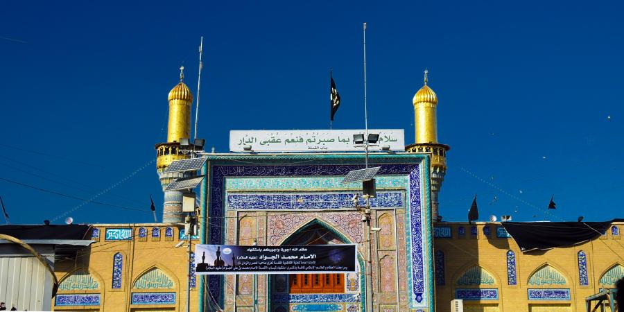 Вход в комплекс Казимейн, где покоятся Имам Казым и его внук Имам Джавад