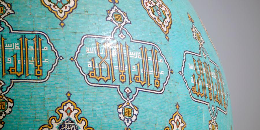 Хадисы, рассказывающие омалоизвестных признаках выхода из сокрытия Имама Махди