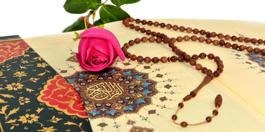 Роза и чётки на страницах Корана
