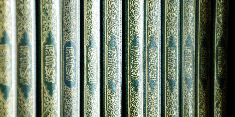 Двенадцать копий Корана, стоящих в ряд