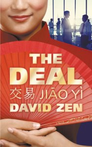 The Deal: Jiao Yi by David Zen free suspense ebook limited time offer