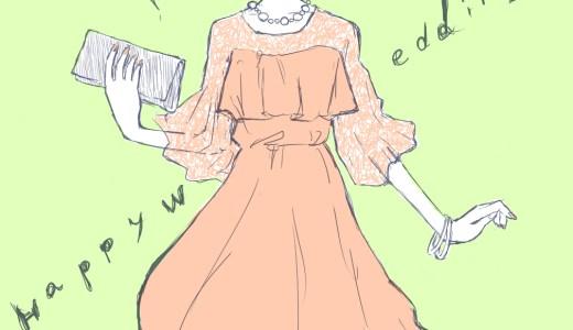 結婚式の服装はおしゃれが絶対!wearやコーデのマナーは?