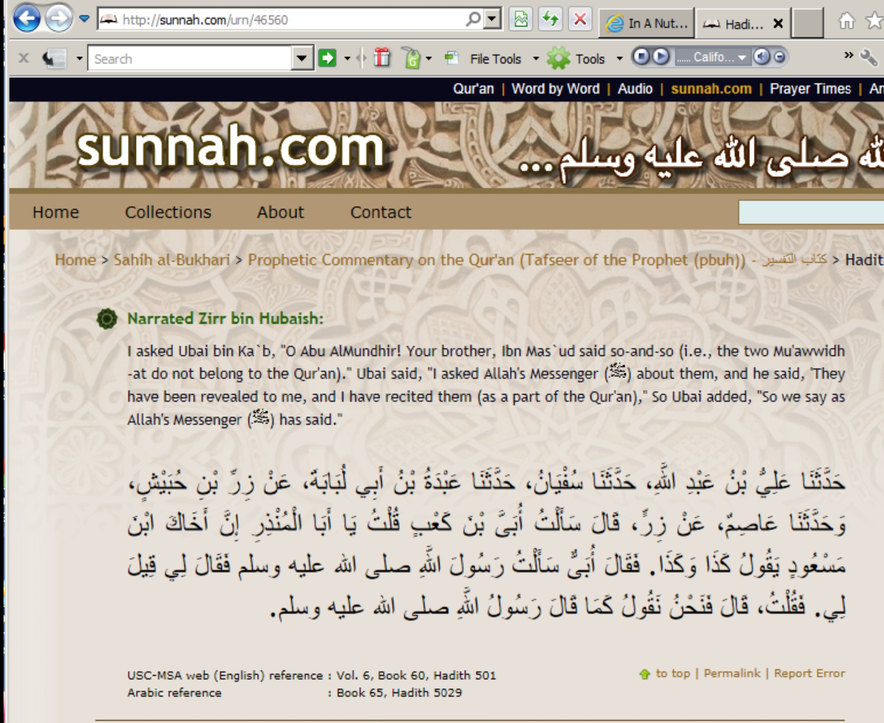 two Surahs
