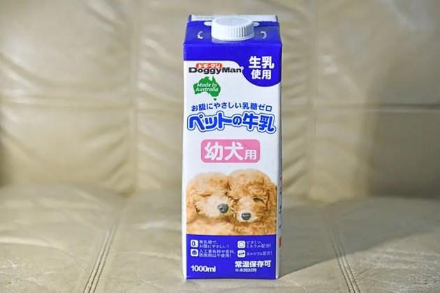 ドギーマン ペットの牛乳 幼犬用