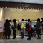 ②ららぽーと立川立飛店12/7プレオープンを満喫する!BLOCK natural ice creamで当たり棒がでたべ!