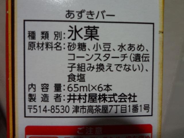DSC04530