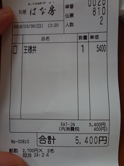 DSC05773