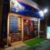 西立川のインド料理店!アジアンレストラン&バー デリシャスでカレーを食べる!