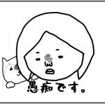 孤独な東京からこんにちわ、まる子です(´・ω・`)