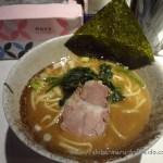 日本武道館ライブ前に九段下「らーめん金椋」の家系ラーメンを食べてみた!